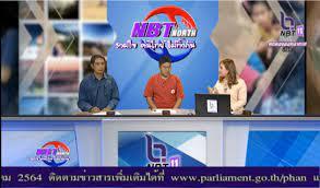 สัมภาษณ์นายกอบต.แม่ทา และ ผู้จัดการทั่วไปศูนย์ผ่อดีดีกลาง ในรายการ NBT  North รวมใจ คนไทยไม่ทิ้งกัน ทางช่อง NBT