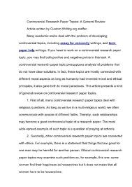 Paper Essay Essay In English For Students Also English Essay