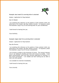 Cold Email Job Inquirybject Line Sample Resume Farewell Lines