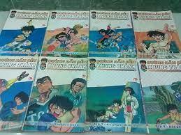 Nguyên nhân Bộ Manga nổi tiếng