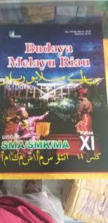 Kebijakan ini akan menyetarakan keberadaan guru bmr dengan guru yang memegang mata pelajaran lainnya. Buku Bmr Budaya Melayu Riau Sma Smk Ma Shopee Indonesia