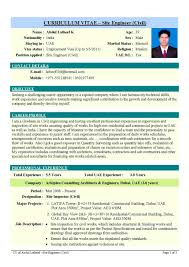 cv for engineers cv abdullatheefsiteengineercivil page cover letter cover letter cv for engineers cv abdullatheefsiteengineercivil pageresume formats for engineering students
