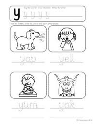 Everything you need to help a child learn to read through phonics: Phonics Worksheets Lesson Plan Flashcards Jolly Phonics Letter Y Lesson Pack