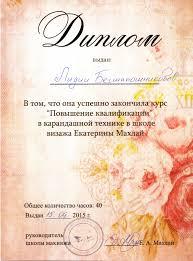 Обо мне Свадебный стилист визажист в Москве Лидия Ненова Что самое приятное в работе визажиста