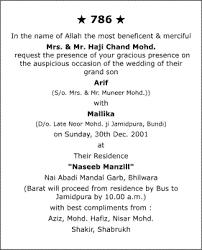 muslim marriage invitation letter format for friends ~ matik for Muslim Wedding Invitation Wordings In Malayalam muslim wedding invitation wordings,muslim wedding wordings,muslim muslim wedding invitation cards in malayalam