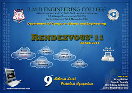 rendezvous symposium cse aug rmd college of national level technical symposium events 1 paper presentation