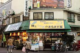 昼 飲み 東京