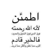 épinglé Par Wahid M Sur Islam Citation Et Poeme Arabe