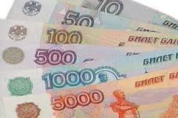 Курс доллара история его изменения до Революции в СССР и в наше  Курсовые колебания нашего времени Российская валюта
