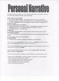elementary school enrichment activities  personal narrative focus sheet