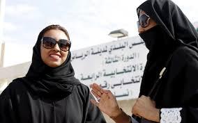 Image result for images of women in abaya in saudi arabia