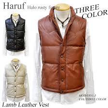 haruf leather down vest men s leather vests leather best reza dawn best leather vest vest leather jackets leather jean white camel black us115 rakuten