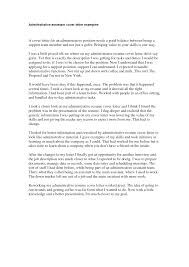 Administrative Position Cover Letter 9 Example For Resume Cover