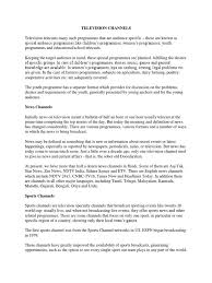 Magnificent Resume Meaning In Urdu Images Entry Level Resume