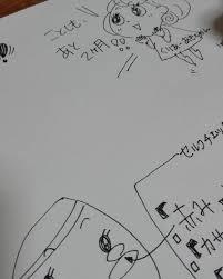 手書きpop風 Hash Tags Deskgram