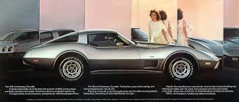 Corvette 1978 chevy corvette : Auto Brochures
