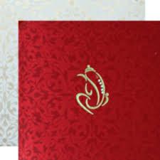 indian wedding invitations bar & bat mitzvah scroll wedding Wedding Invitation Ganesh Pictures hindu wedding card Ganesh Invitation Blank