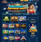 Мобильная версия казино Vulkan Pobeda