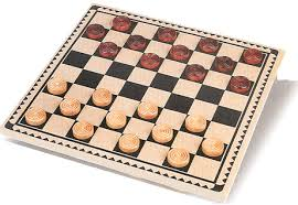 Wooden Board Game Sets Checkers Our Checkers Set Has Silk Screened Wood Board Complete 88