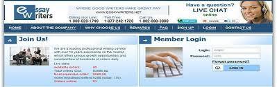 essaywriters com essay writers net grade my essay online