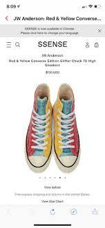 Ssense Size Chart Jw Anderson X Converse Glitter Sneakers Ssense 140 Dealmoon