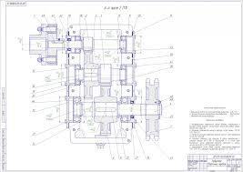 Курсовой проект по Деталям машин Проектирование привода  чертеж Курсовой проект по Деталям машин