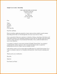 Application Letters For Internship Filename Sample Cover