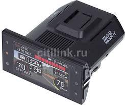 Купить <b>Видеорегистратор</b> с радар-детектором <b>SILVERSTONE F1</b> ...