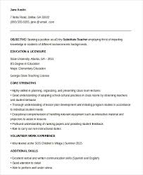 Entry Level Substitute Teacher Resume