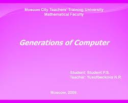 Образец оформления титульного листа Институт математики и  Образец оформления титульного листа для презентации