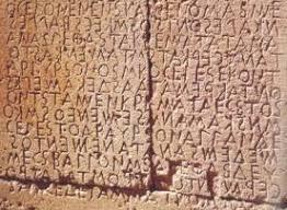 Αποτέλεσμα εικόνας για Ἡ «δαιμόνιος» γλῶσσα. 9 λόγοι γιὰ νὰ ἀγαπήσεις τὰ ἑλληνικά!