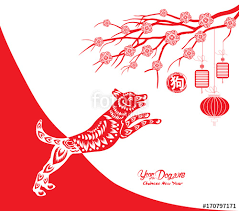 Happy Chinese New Year 2018 With Blossom Card Year Of Dog