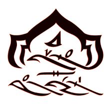 3Rd Tenno Company [Shadow Clan | Ts3 | Emblem | 18+] - Recruitment ...