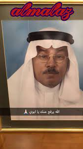 """طارق بن طالب الحربي """"45"""" MBS on Twitter: """"يا رب … """""""