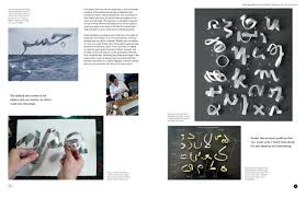 How To Make A Process Book Graphic Design Graphic Design Process From Problem To Solution 20 Case