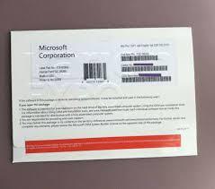 microsoft windows 7 ultimate 64 bit sp1