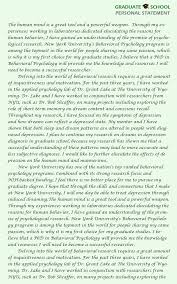 pharmcas essay examples our medical school personal statement pharmcas essay examples our medical school personal statement examples medical school national honor society essay ideas ehow absolutewebaddress com project
