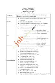 79 New Photos Of Sample Resume High School Student Part Time Job