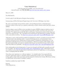 Mechanical Engineering Internship Cover Letter Examples
