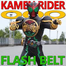 kamen rider belt. kamen rider belt .