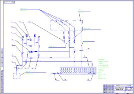 Все работы студента Клуб студентов Технарь  Схема системы смазки лебедки буровая ЛБУ 900 Чертеж Оборудование для бурения нефтяных и