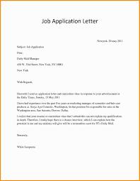 8 Job Application Letters Pdf Pandora Squared
