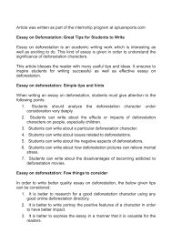 essay on extinct species need help essay need help to write an  deforestation argumentative essay essay on cause and effect of deforestation picture essay ruekspecstroy ru essay on