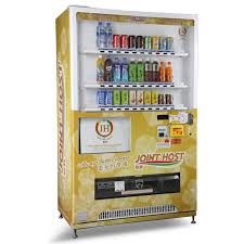Vending Machines Suppliers Hong Kong Adorable Joint Host Ltd Provides A Wide Assortment Of Vending Machines Which
