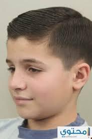 احدث قصات شعر الاطفال 2018