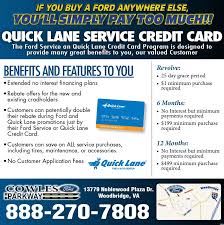 Explore the benefits of the ford service credit card! Quick Lane Credit Card