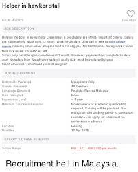 Job Qualification List Helper In Hawker Stall List Id 56267225 5 Jan 0825 Job