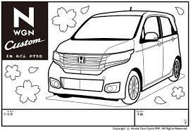 印刷可能 車 塗り絵 無料 無料の印刷用ぬりえページ