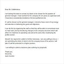 Letter Intent for Promotion