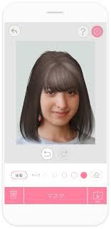 世界初ヘアースタイルを自撮りの顔に自在にアレンジできる美容系アプリ
